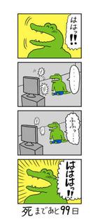2_l.jpg