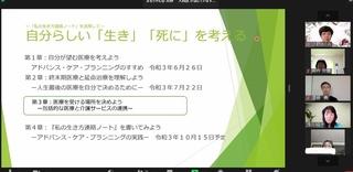 Inked3ま_LI.jpg