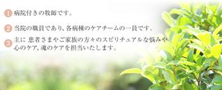 ch_main_img.jpg