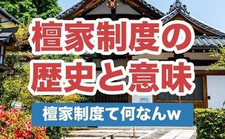 japan-1612647_1920.jpg
